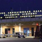 kalalamata airport